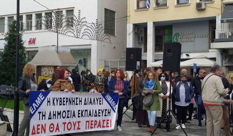 Δυναμικό και μαζικό το χθεσινό συλλαλητήριο των εκπαιδευτικών στη Βέροια - Υψηλό το ποσοστό συμμετοχής και στην απεργία, στα σχολεία της Ημαθίας