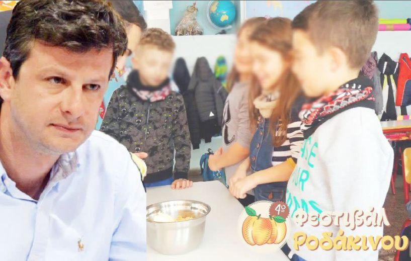 Η χαρά των παιδιών,  το φετινό Φεστιβάλ Ροδάκινου στη Βέροια