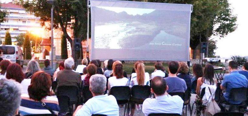 Τέλος Αυγούστου οι επόμενες προβολές  του θερινού σινεμά της ΚΕΠΑ
