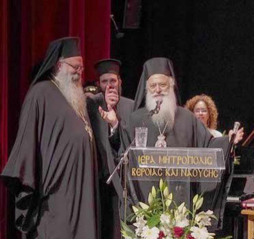 Λαμπρές εκδηλώσεις για το Χρυσό Ιωβηλαίο Ιερωσύνης  και το Αργυρό Ιωβηλαίο Αρχιερωσύνης του Μητροπολίτη Βέροιας,  Νάουσας και Καμπανίας κ. Παντελεήμονα