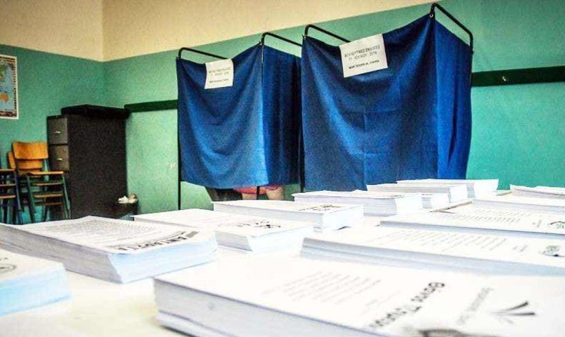 Τι προβλέπει το νέο εκλογικό σύστημα;