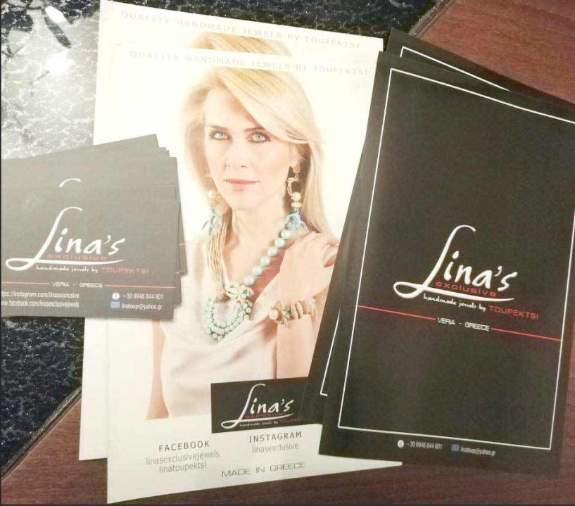 VERIA - GREECE παντού από τα linasexclusive jewels!!!