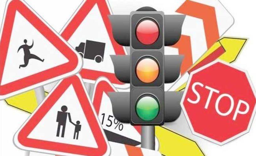 Δημοτική Αστυνομία Βέροιας: Προσοχή στις πινακίδες και στις διατάξεις του Κ.Ο.Κ στα όρια της πόλης