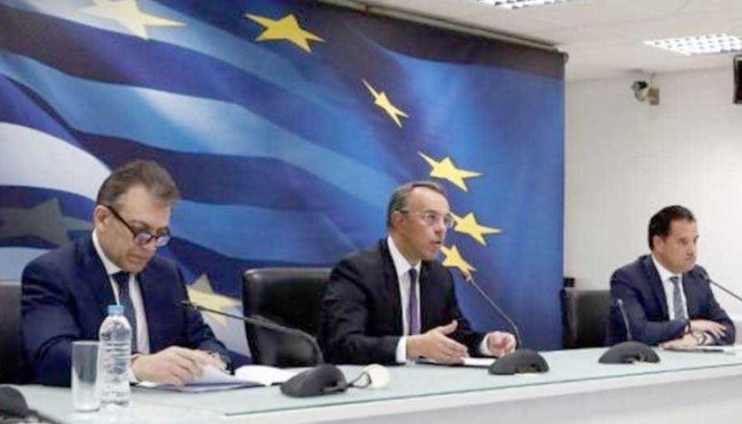 Την εξειδίκευση των μέτρων στήριξης εργαζομένων, ανέργων και επιχειρήσεων, ανακοίνωσε η κυβέρνηση