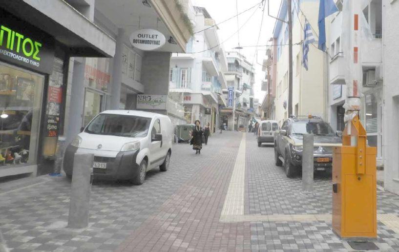 300 κάρτες εισόδου για κατοίκους και επαγγελματίες,  προβλέπει  ο νέος κανονισμός για τον πεζόδρομο του εμπορικού κέντρου Βέροιας