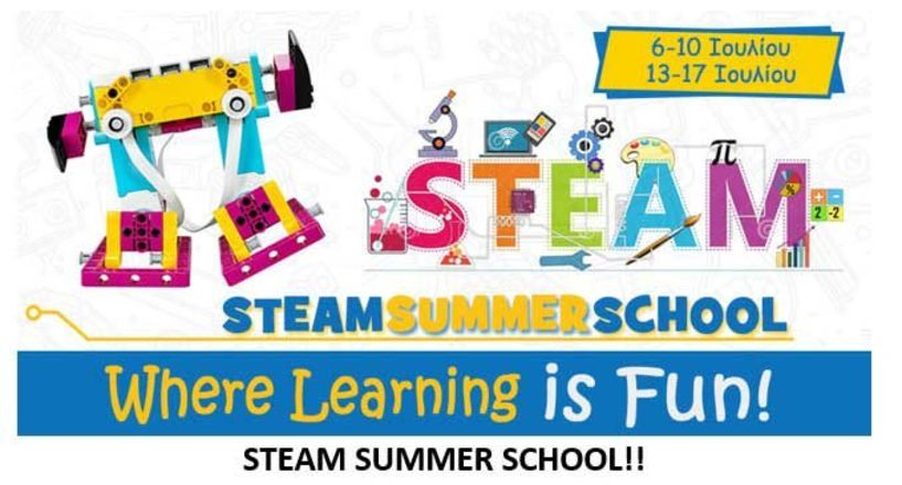 STEAM SUMMER SCHOOL!!