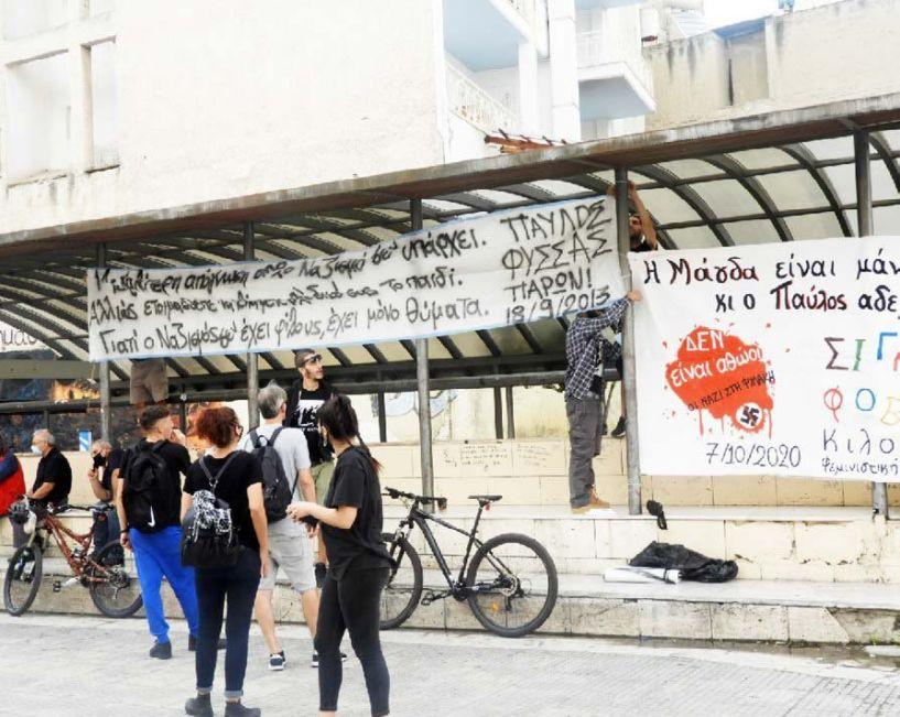Αντιφασιστικό συλλαλητήριο στη Βέροια  μετά την απόφαση για την «Χρυσή Αυγή»