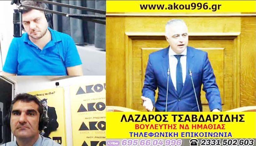 Ο Λάζαρος Τσαβδαρίδης μίλησε στον ΑΚΟΥ 99.6  για την δικαίωσή του και την καταδίκη της Χ.Α.
