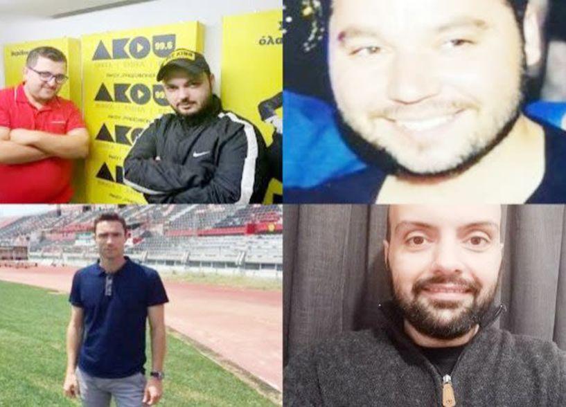 Αλέξανδρος Βεργώνης, Δημήτρης Ματσούκας και Κώστας Λάππας την Κυριακή (7/2) στην εκπομπή «ΕΛ ΜΑΝΤΡΙΓΑΛ» του ΑΚΟΥ 99,6FM
