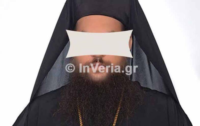 Υπό καθαίρεση ιερέας που υπηρετούσε πρόσφατα στη Μητρόπολη Βεροίας έριξε βιτριόλι σε Μητροπολίτες