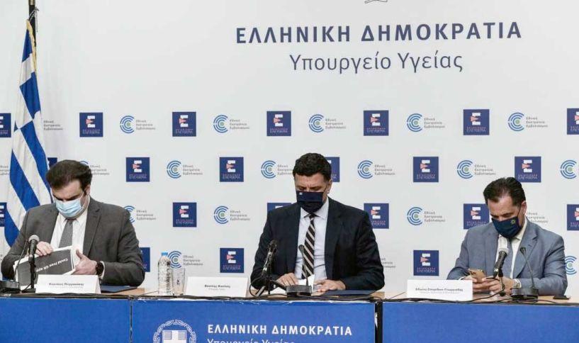 Β. Κικίλιας, Άδ. Γεωργιάδης και Κυρ. Πιερρακάκης εξειδίκευσαν χθες τις ανακοινώσεις Μητσοτάκη