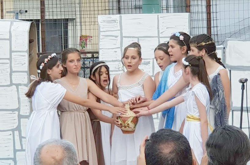 Ο Αριστοφάνης πήγε… στο 1ο Δημοτικό Σχολείο Βέροιας με «Όρνιθες» και «Λυσιστράτη»