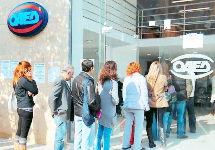 Νέα προγράμματα του ΟΑΕΔ για 5 χιλ. ανέργους - Ποιοι θα πάρουν επίδομα 2.800 ευρώ