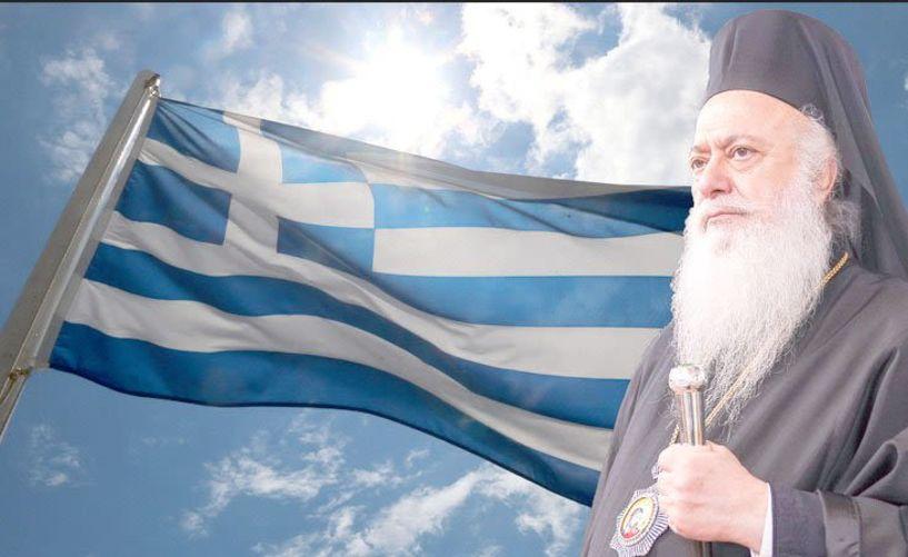Κάλεσμα της Ιεράς Μητροπόλεως στο παλλαϊκό συλλαλητήριο   της Κυριακής για την Μακεδονίας