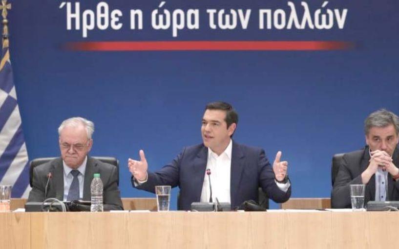Μόνιμα μέτρα ελάφρυνσης ανακοίνωσε χθες από το Ζάππειο ο Αλέξης Τσίπρας
