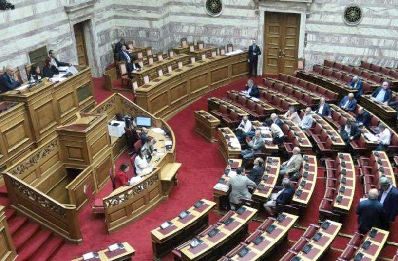 Ψηφίστηκε η κατάργηση της μείωσης του αφορολόγητου και οι φορολογικές ελαφρύνσεις για τα νοικοκυριά