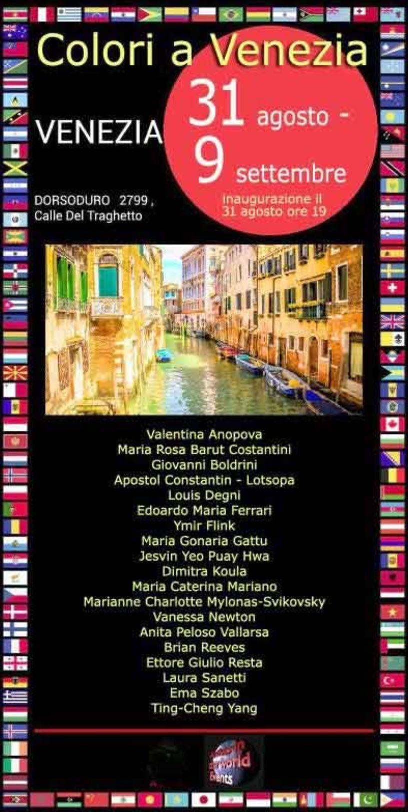 H εικαστικός Δήμητρα Κούλα, σε Biennale στην  Βενετία