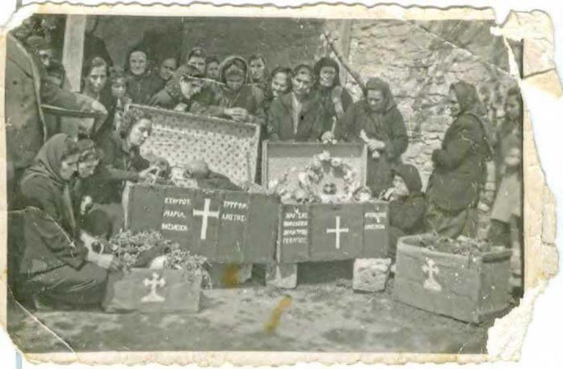 Εβδομήντα έξι χρόνια από το Ολοκαύτωμα της Καστράνιτσας