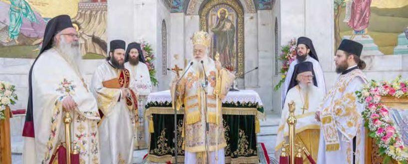 Κυριακή της Πεντηκοστής στο Βήμα του Αποστόλου Παύλου για την έναρξη των ΚΣΤ΄ Παυλείων
