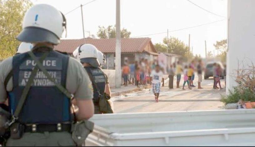 Πρόγραμμα συνεκπαίδευσης Αστυνομικών και Ρομά από το Υπουργείο Προστασίας του Πολίτη