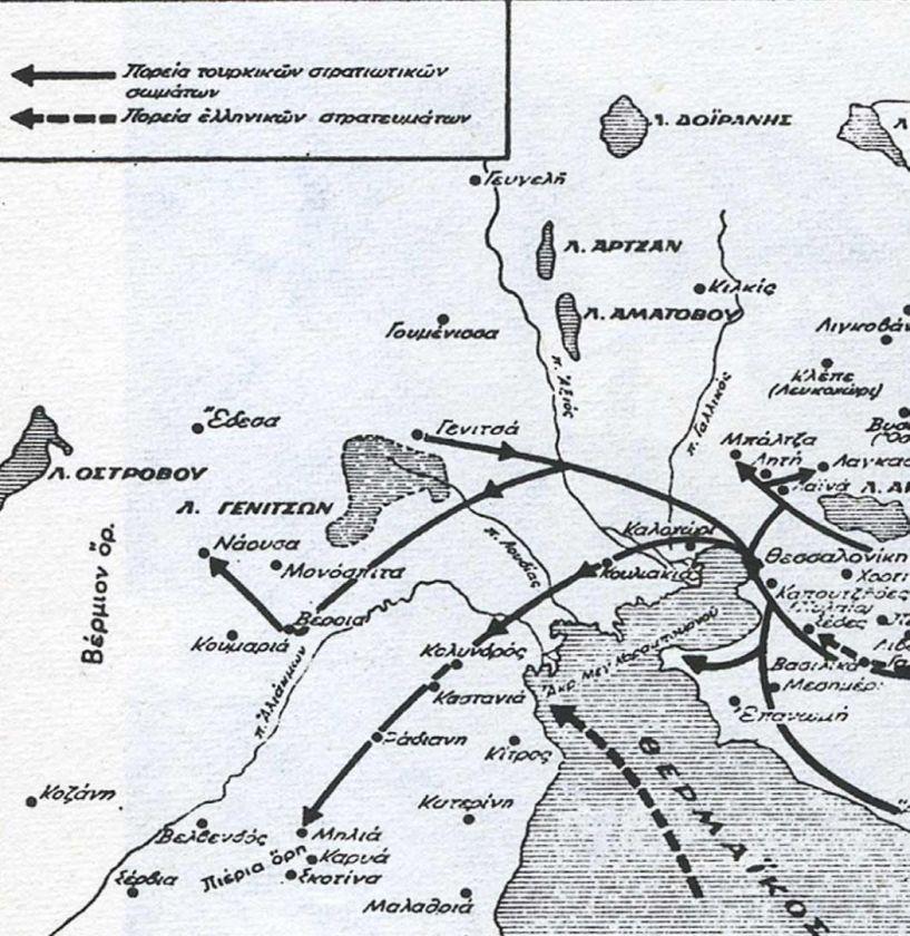 1821 – 2021, 200 ΧΡΟΝΙΑ ΑΠΟ ΤΗΝ ΕΛΛΗΝΙΚΗ ΕΠΑΝΑΣΤΑΣΗ Το ΡΟΥΜΛΟΥΚΙ κατά την επανάσταση - Η ΕΠΕΜΒΑΣΗ ΤΟΥ ΕΜΠΟΥ ΛΟΥΜΠΟΥΤ ΠΑΣΑ