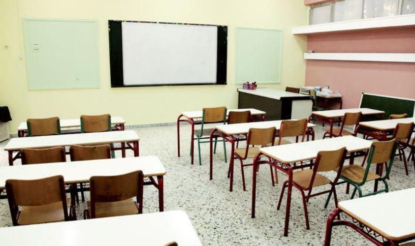 Ας επισπεύσει η «Αθήνα» την αποστολή υλικού  στο Μουσικό Σχολείο