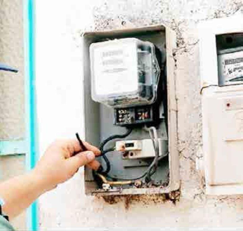 Ειδικό βοήθημα στους καταναλωτές με χαμηλά  εισοδήματα για επανασύνδεση ρεύματος  - Αφορά ληξιπρόθεσμες οφειλές μέχρι και τις 31/10/2018