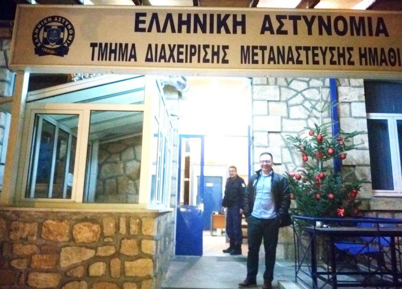 Ο ΛΑΟΣ και ο πρόεδρος των συνοριοφυλάκων με την αλλαγή του χρόνου στο τμήμα Γεωργιανών