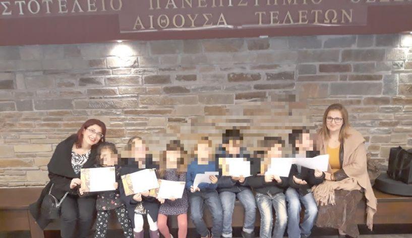 Διάκριση  του 12ου Νηπιαγωγείου Βέροιας   σε πανελλήνιο εκπαιδευτικό   διαγωνισμό για τον Ποντιακό Ελληνισμό