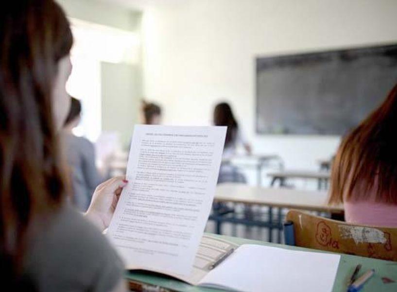 Εξετάσεις Λυκείου: Τα γραπτώς  εξεταζόμενα μαθήματα στο τέλος της χρονιάς
