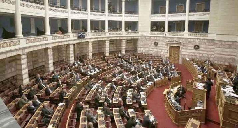 Υπερψηφίστηκε επί της αρχής από όλα τα κόμματα  πλην ΚΚΕ και Ελληνικής Λύσης το νομοσχέδιο  για την προστασία προσωπικών δεδομένων