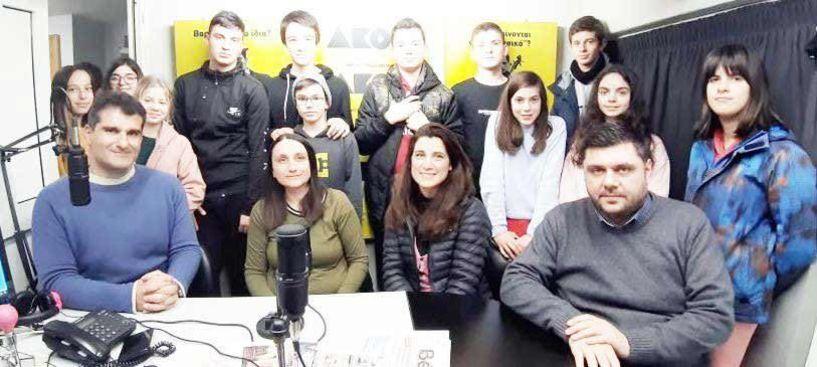 To στούντιο του ΑΚΟΥ 99.6 γέμισε  από εκκολαπτόμενους ραδιοφωνικούς παραγωγούς