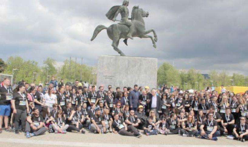 Κάλεσμα συμμετοχής  της Ευξείνου Λέσχης Βέροιας στον 15ο Διεθνή Μαραθώνιο «Μέγας Αλέξανδρος»