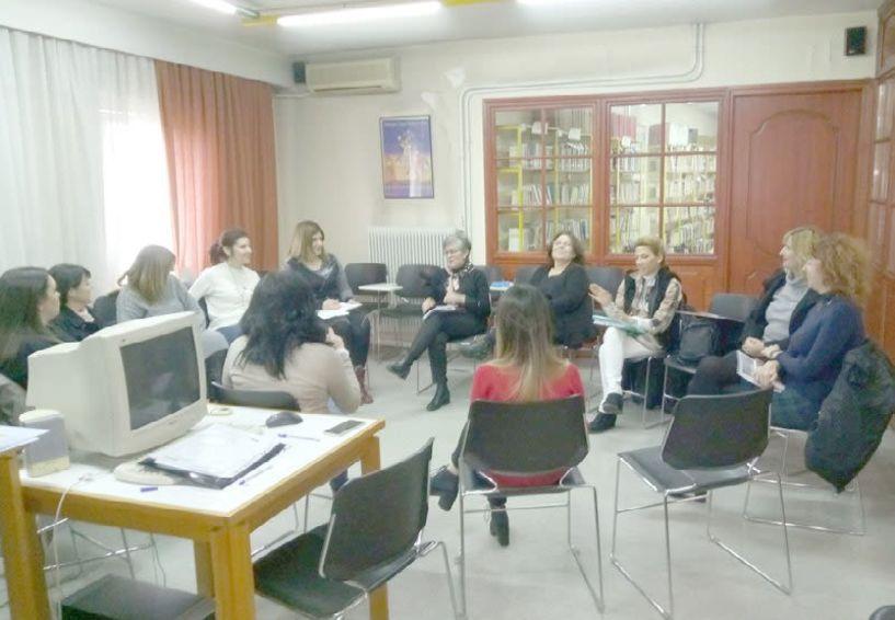Δικτύωση κοινωνικών δομών και υπηρεσιών για την καλύτερη εξυπηρέτηση των πολιτών