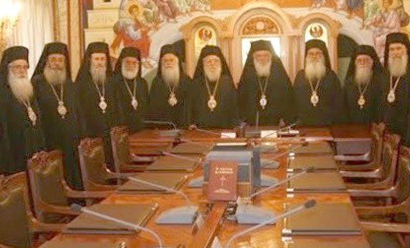 Ιερά Σύνοδος: «Όχι» στη χρήση του όρου «Μακεδονία»