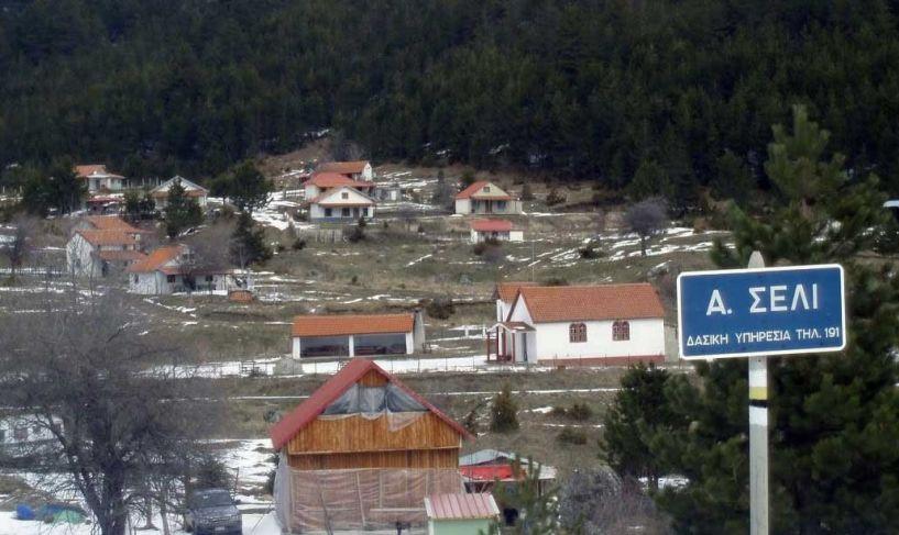 Βεροιώτικα και Λαογραφικά  - Μετονομασία οικισμών-συνοικισμών της Ημαθίας