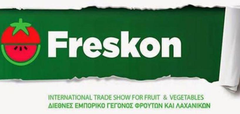 """Ιδιαίτερο εξαγωγικό ενδιαφέρον από τη συμμετοχή της Περιφέρειας Κ. Μακεδονίας  στη Διεθνή Έκθεση Φρέσκων Φρούτων και Λαχανικών """"Freskon 2018"""""""