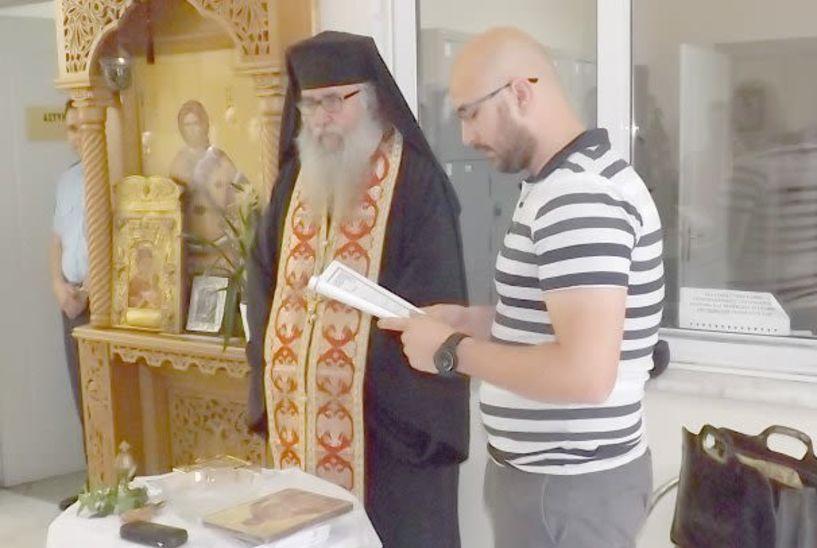 Ο Ταξίαρχος - Αρχιμανδρίτης Νεκτάριος Κιούλος   επισκέφθηκε την Διεύθυνση   Αστυνομίας Ημαθίας