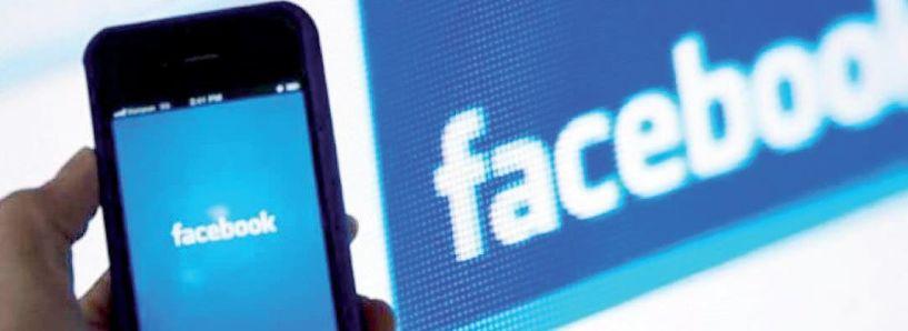 Προσοχή σε ύποπτα «δάνεια» μέσω face book
