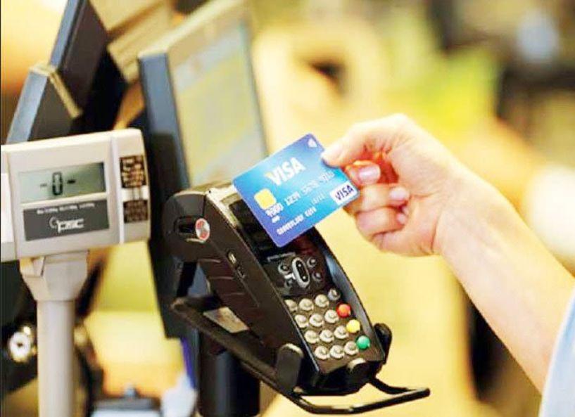 Σου έκλεψαν ανέπαφη κάρτα;  Σου πήραν σαν κύριοι χρήματα…