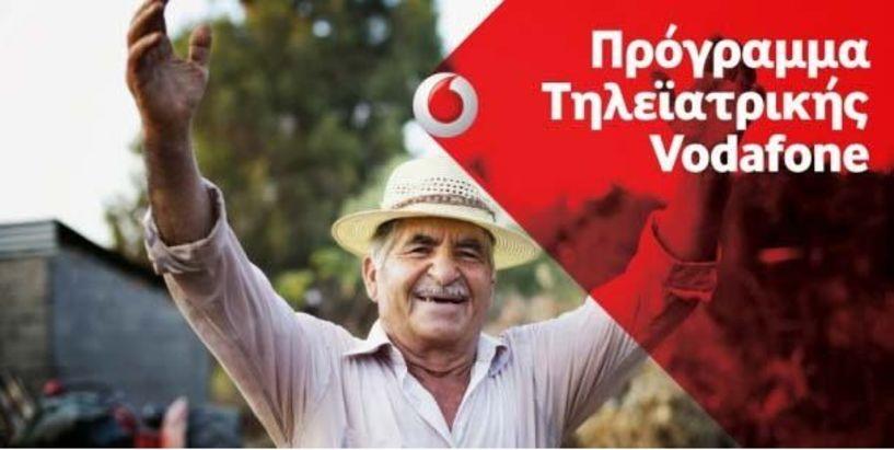 Δήμος Αλεξάνδρειας:  Δωρεάν ιατρικές εξετάσεις σε δημότες  με το Πρόγραμμα Τηλεϊατρικής   του Ιδρύματος Vodafone