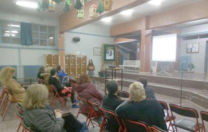 Από το Κέντρο Συμβουλευτικής Δήμου Βέροιας - Ενημέρωση Γονέων   και εκπαιδευτικών για τον σχολικό εκφοβισμό
