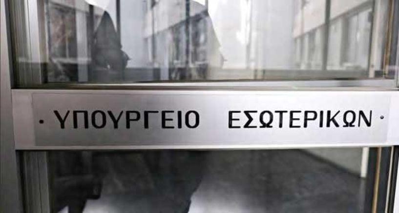 Πέμπτη δόση από το Υπουργείο Εσωτερικών - 1,5 εκατ. ευρώ στους τρεις δήμους της Ημαθίας για λειτουργικά και μισθοδοσία