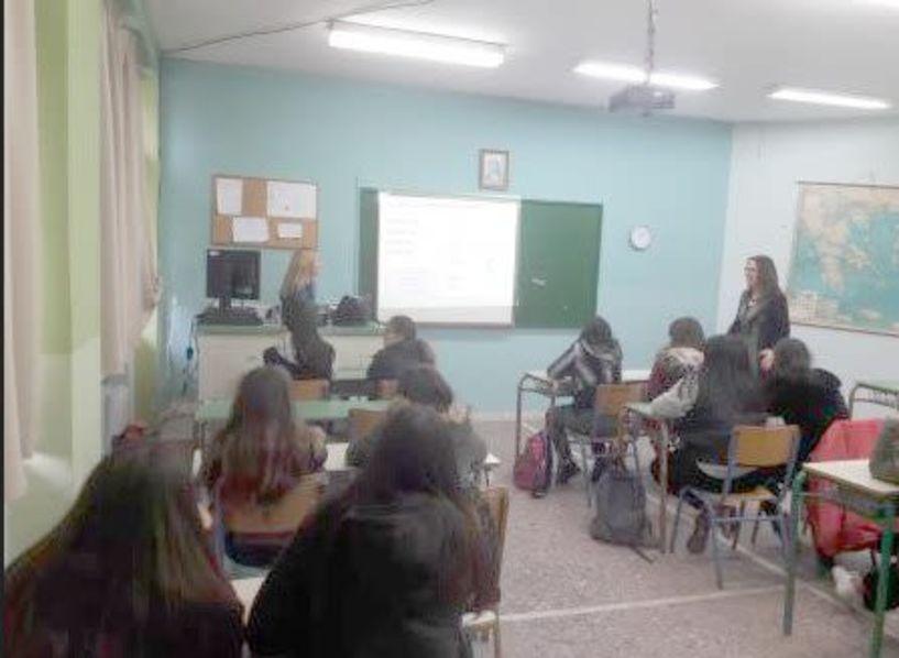 Εκπαιδευτική δράση για τη σεξουαλική και αναπαραγωγική υγεία