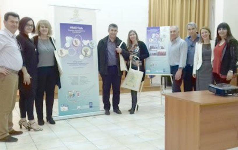 Ολοκληρώθηκε η ημερίδα για την  επαγγελματική αυτονόμηση νέων με αναπηρίες στη γεωργία και τα αρωματικά φυτά