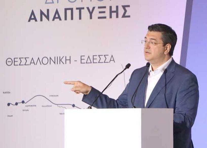 Απ. Τζιτζικώστας: «Σε τροχιά υλοποίησης μπαίνει πλέον ο οδικός άξονας Θεσσαλονίκης – Έδεσσας… Το είπαμε και το κάνουμε πράξη»