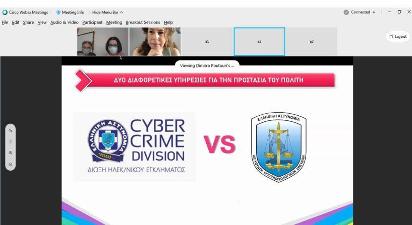 2ο Γυμνάσιο Νάουσας: Ομιλία για την ασφάλεια στο Διαδίκτυο