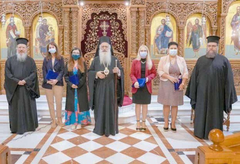 Διοριστήρια κατηχητών και κυκλαρχών για την έναρξη της νέας κατηχητικής χρονιάς