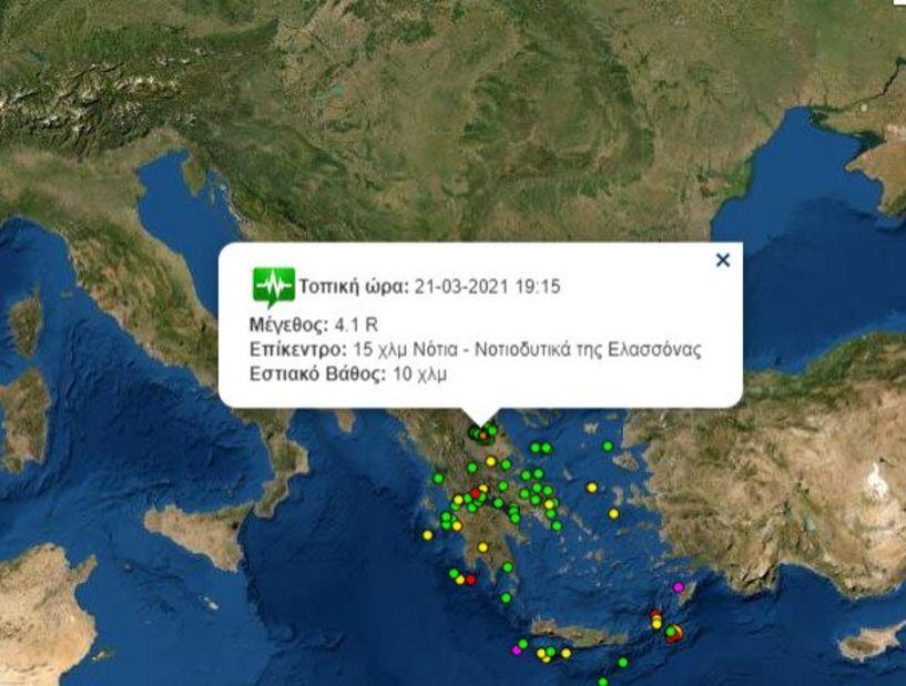 Νέος σεισμός στην Ελασσόνα κούνησε την Ημαθία