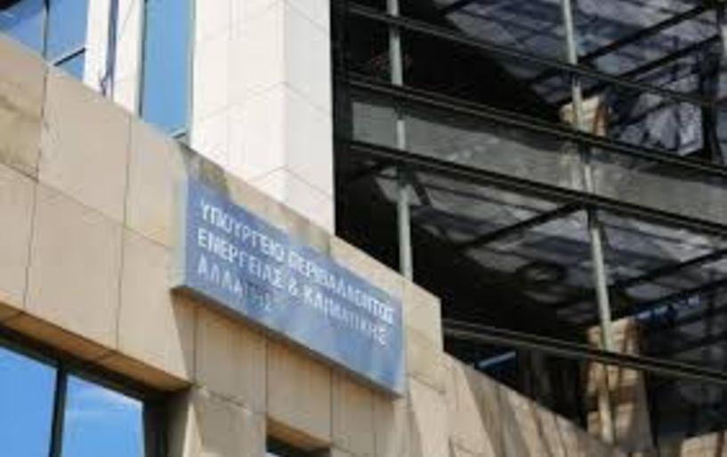Υπουργική απόφαση για στατικούς  ελέγχους των αυθαίρετων κατασκευών